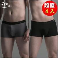 PB皮爾帕門  平口褲 無痕超吸排超值4件組