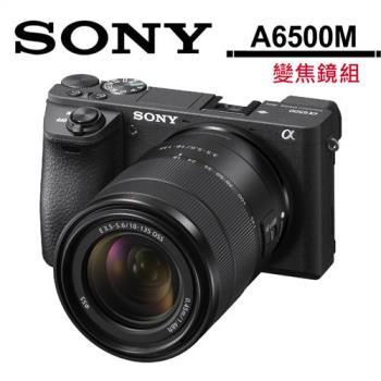 SONY A6500 + 18-135mm (A6500M) (公司貨)