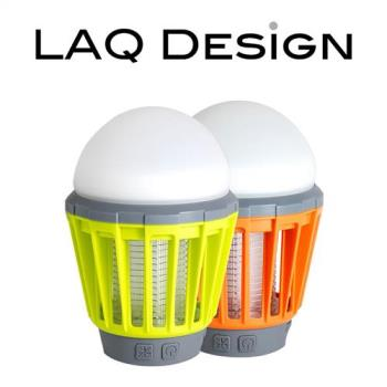 LAQ DESIGN OUTDOOR 2in1野營登山捕蚊照明燈(2色)