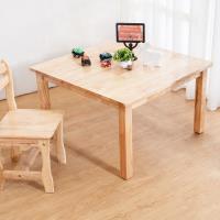 Bernice-泰迪全實木兒童遊戲桌/方型茶几/矮桌-DIY