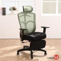LOGIS邏爵~朵力多彩孔型墊坐臥兩用工學椅 / 辦公椅 / 電腦椅 810BSZ