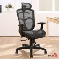 LOGIS邏爵~力士多彩工學頭枕雙網墊全網椅 / 辦公椅 / 電腦椅 K81