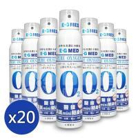 醫技氧氣mimi隨身瓶 氧氣罐 氧氣瓶 (單瓶3200c.c.)(20瓶入)