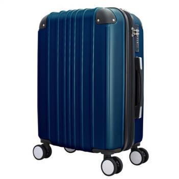 WALLABY 袋鼠牌 ABS 經典直條紋 20吋 拉鍊行李箱 深藍色