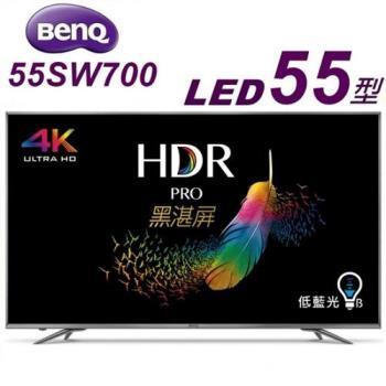【BenQ】55吋真4K HDR 護眼廣色域智慧連網LED液晶顯示器+視訊盒(55SW700)