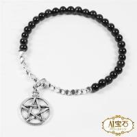 五芒星能量銀飾水晶七脈輪手鍊(含開光)-A1寶石
