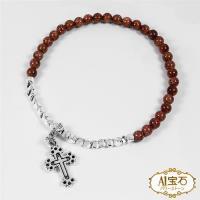 時尚十字架能量銀飾水晶七脈輪手鍊(含開光)-A1寶石
