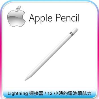 【Apple】Pencil 原廠感應筆 (MK0C2TA/A)