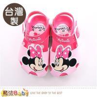 魔法Baby 女童鞋 台灣製迪士尼米妮專櫃正版涼鞋~sk0414
