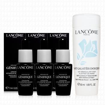 LANCOME蘭蔻 超進化肌因賦活露7mlx3+清柔卸妝乳50ml