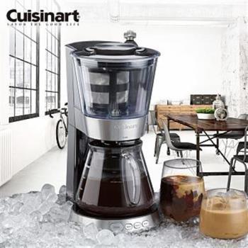 美國Cuisinart 自動冷萃醇濃咖啡機 DCB-10TW 贈 Ikea咖啡粉