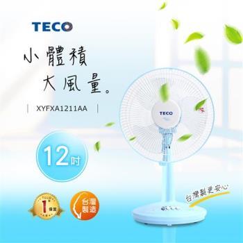 TECO東元風扇12吋機械式桌扇 XYFXA1211AA