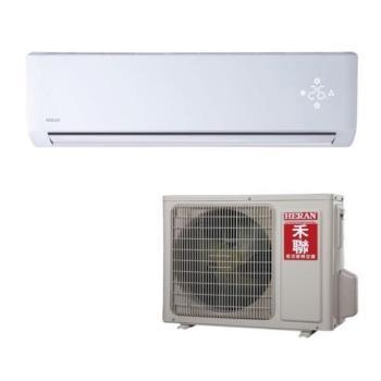HERAN禾聯11-13坪冷暖空調R410A5級變頻一對一分離式冷暖氣HI-NQ63H/HO-NQ63H