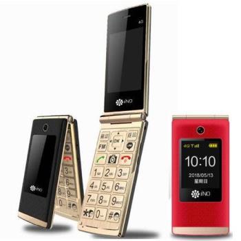 iNO CP300 超值 4G 大按鍵摺疊手機  (台灣公司貨)
