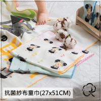 PEILOU貝柔 台灣製抗菌柔棉紗布童巾_七小羊(3入組)(3色可選)