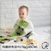 PEILOU貝柔 台灣製抗菌柔棉紗布浴巾(七小羊)(3色可選)