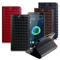 Xmart for HTC Desire 12+ /12 Plus 魔幻編織磁吸支架皮套