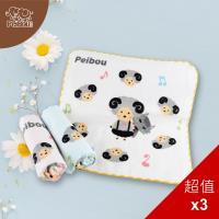 PEILOU貝柔-台灣製抗菌柔棉紗布小方巾_七小羊(3入組)(3色可選)