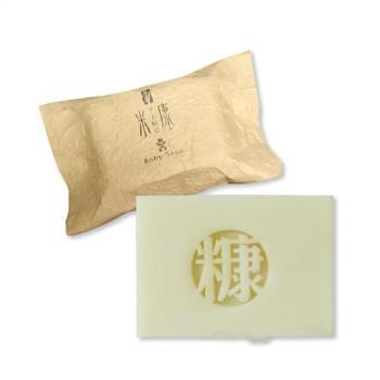 手工糠皂 嬰兒皂 100g