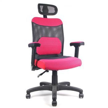 DR. AIR 支撐頭枕人體工學氣墊辦公網椅-紅