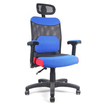 DR. AIR 支撐頭枕人體工學氣墊辦公網椅-藍
