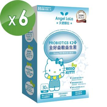 【Angel LaLa 天使娜拉】金好益敏益生菌膠囊KITTY限定版(30顆/盒x6盒)