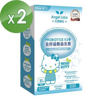 【Angel LaLa 天使娜拉】金好益敏益生菌膠囊KITTY限定版(30顆/盒x2盒)
