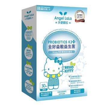 【Angel LaLa 天使娜拉】金好益敏益生菌膠囊KITTY限定版(30顆/盒)