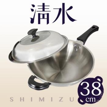清水透視七層複合金炒鍋38CM