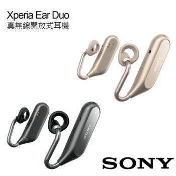 SONY Xperia Ear Duo 無線藍牙耳機XEA20