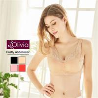 Olivia 無鋼圈大尺碼雙層拉提蕾絲舒適睡眠內衣 膚色