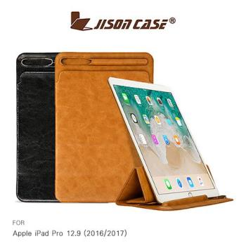 【JISONCASE】 Apple iPad Pro 12.9 (2016/17) 三折帶筆套皮套