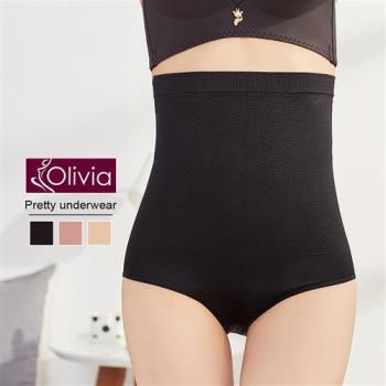 Olivia 彈力高腰收腹提臀三角塑身褲