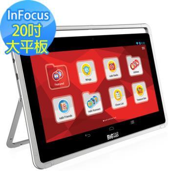 [福利品] InFocus Big Tab HD 20吋平板電視電腦(IF195A)