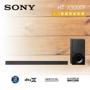 SONY 索尼 2.1聲道 家庭劇院組環繞音響/SoundBar HT-X9000F