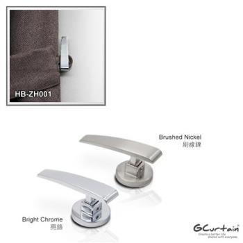 GCurtain 金屬窗簾壁掛組 #HBZH001-BN (70 x 28 x 3mm)