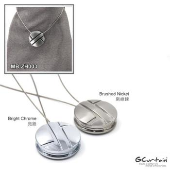 GCurtain 金屬窗簾圓形磁性扣 #MBZH003-BN (43 x 43 x 9mm)