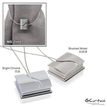 GCurtain 金屬窗簾方形磁性扣 #MBZH001-BN (刷線鎳)