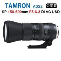 ★限時促銷★ Tamron SP 150-600mm F5-6.3 Di VC USD G2 A022 騰龍(公司貨)