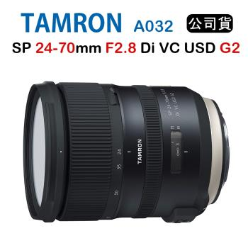 Tamron SP 24-70mm Di VC USD G2 A032 騰龍 (公司貨)