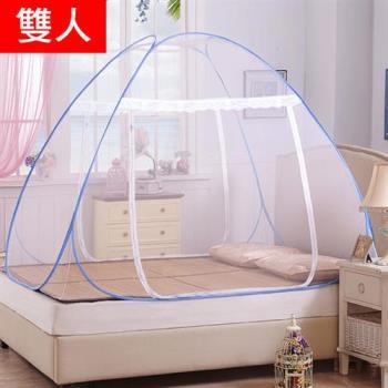 雙人尺寸 夏季必備魔術蒙古包蚊帳