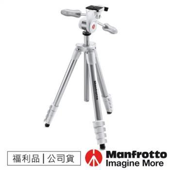 【福利品】Manfrotto曼富圖 MKCOMPACTADV-WH 輕巧進階級腳架+三向雲台套組/COMPACT系列