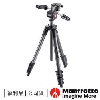 【福利品】Manfrotto曼富圖 MKCOMPACTADV-BK 輕巧進階級腳架+三向雲台套組/COMPACT系列