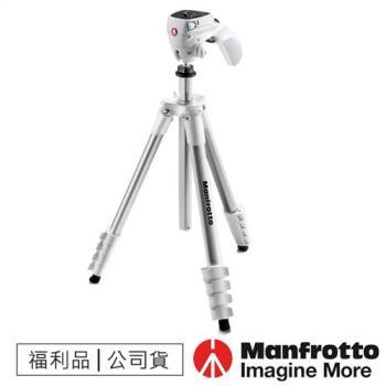 【福利品】Manfrotto曼富圖 MKCOMPACTACN-WH 輕巧攝錄兩用腳架/COMPACT系列