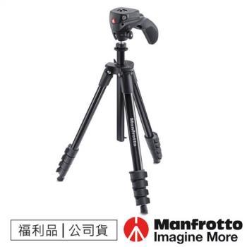 【福利品】Manfrotto曼富圖 MKCOMPACTACN-BK 輕巧攝錄兩用腳架/COMPACT系列