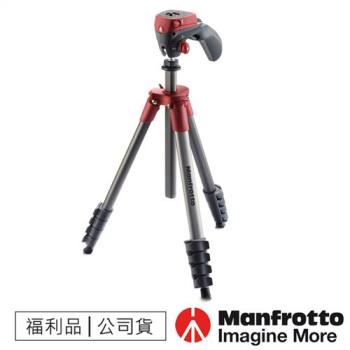 【福利品】Manfrotto曼富圖 MKCOMPACTACN-RD 輕巧攝錄兩用腳架/COMPACT系列
