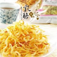 祥榮 牛乳鮮絲(濃縮乳酪絲)80g x10包 (原味/辣味/香椿/芥末) 任選