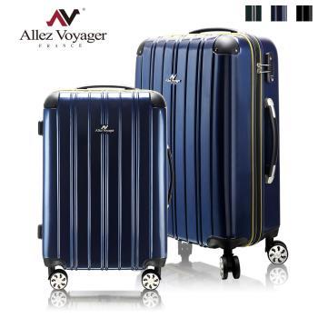 法國奧莉薇閣 20+24吋兩件組行李箱 PC硬殼旅行箱 尊藏典爵系列