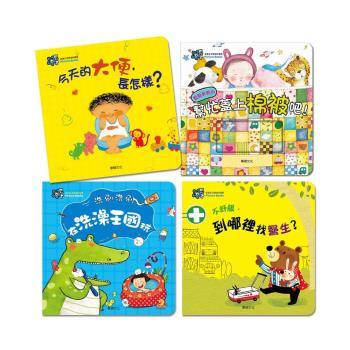 【華碩文化】甜心書系列-生活領域(共4冊)
