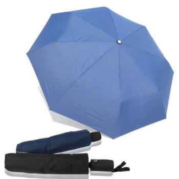 新改良素色簡約三折傘 自動傘 雨傘